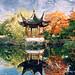 Dr. Sun Yat-Sen Park, Vancouver by S_Peter