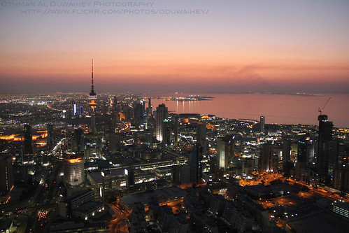 Kuwait Night View