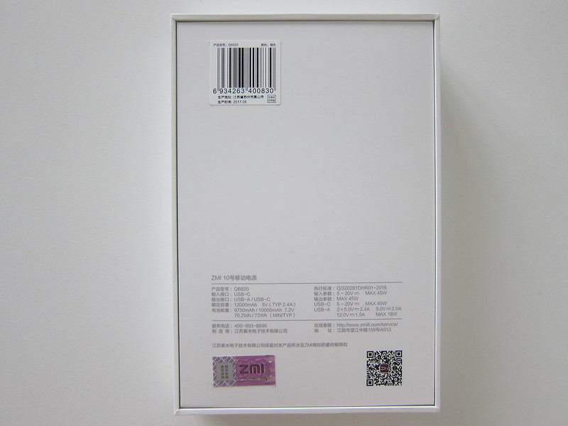 Xiaomi ZMI QB820 20,000mAh Power Bank - Box Back