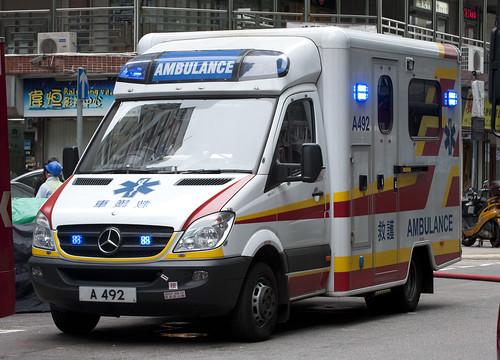 香港消防處 A 492 救護車