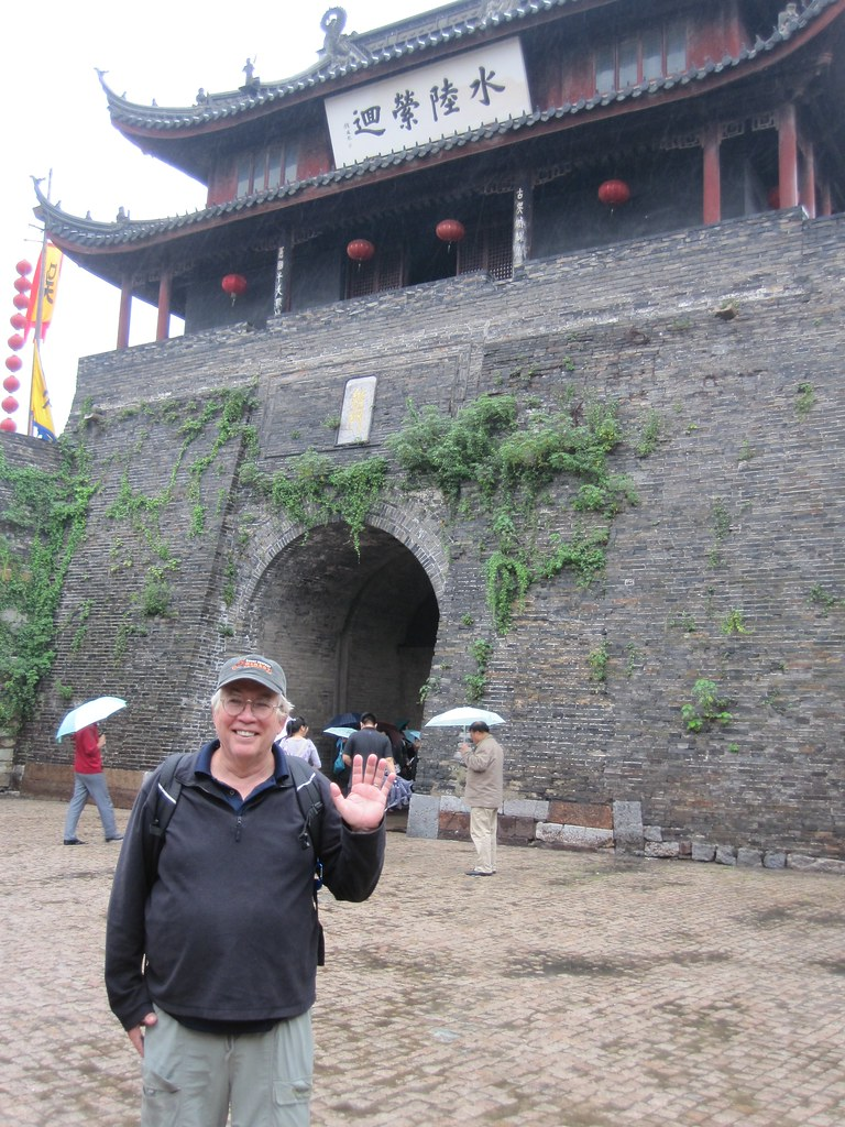 Me At Pan Gate