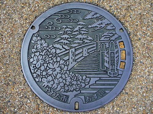 Yawata Kyoto,manhole cover 2(京都府八幡市のマンホール2)