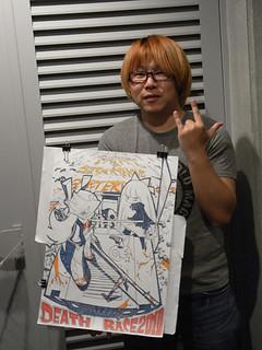 すしお〔Sushio〕 2010 ver.