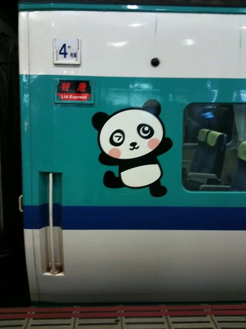 Photo:特急くろしお  パンダ列車 By yuki_alm_misa