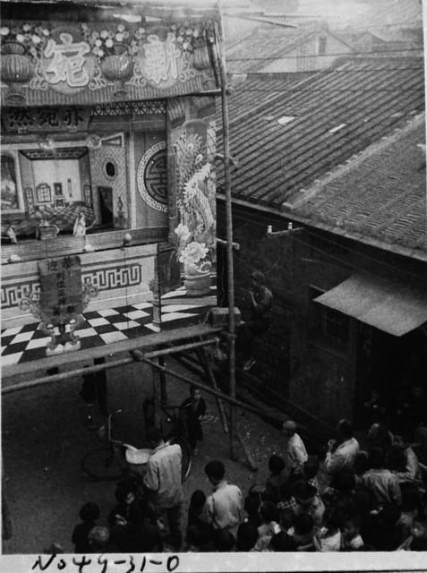 亦宛然 1960 oldphotocopy (33)