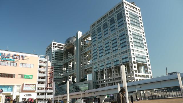 Odaiba Decks and Fuji TV Building