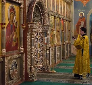 Иверский монастырь 160