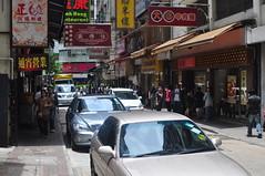 2010-July Hong Kong