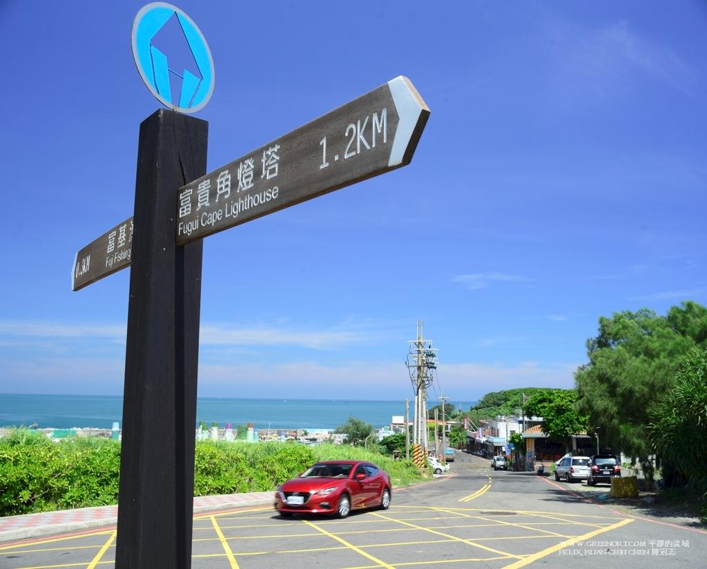 Nikon D800E Leica R 28mm f2.8 富基漁港入口的岔路