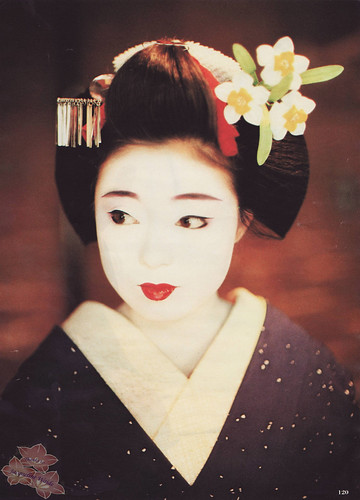 Katsuno as a maiko photos