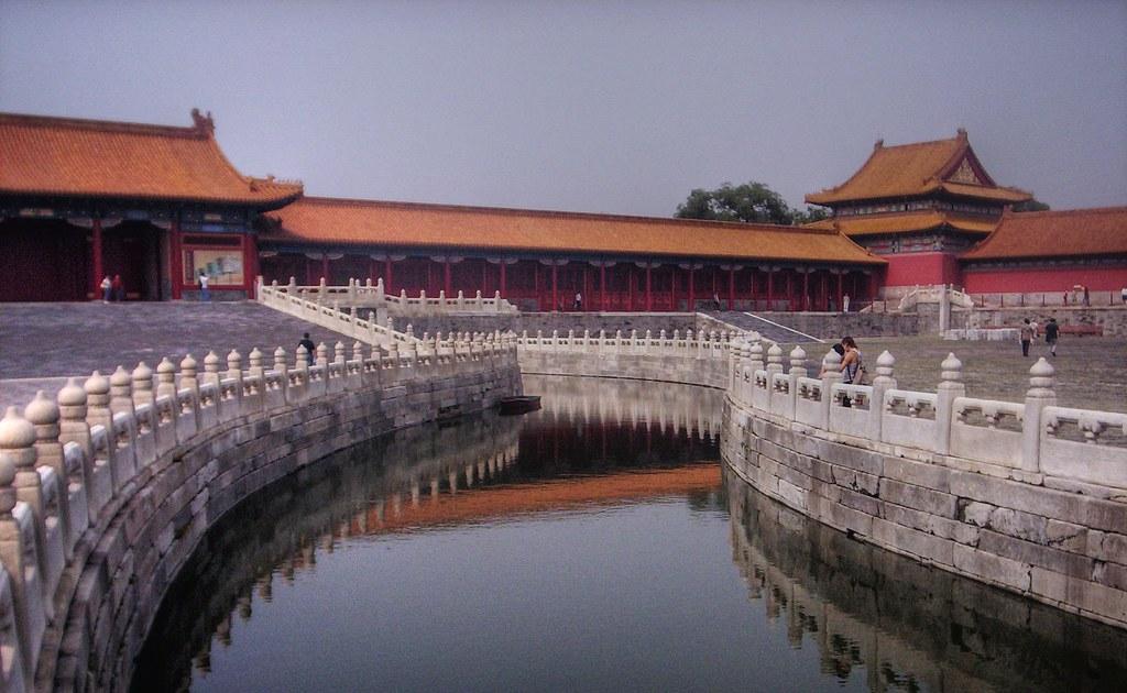The Forbidden City 故宫 ...