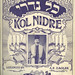 Sheet music:  Kol Nidre