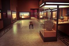 Museu d'Arqueologia de Catalunya (Barcelona)