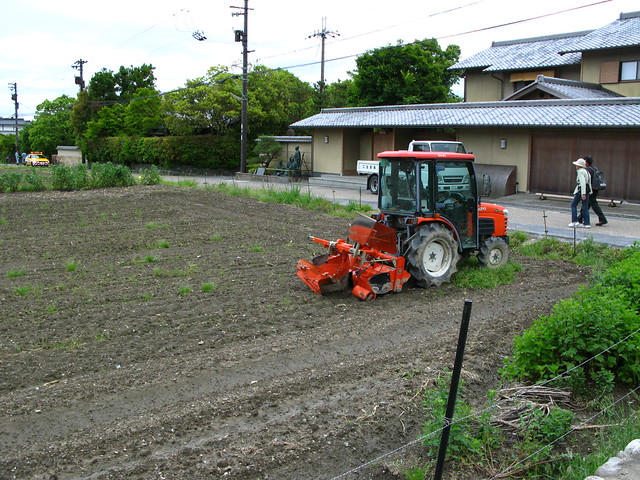 World S Smallest Tractor : The smallest tractor in world flickr photo sharing