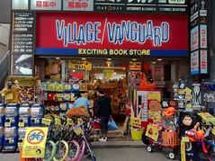 supermarket(0.0), newsagent's shop(0.0), food(0.0), bazaar(0.0), public space(0.0), grocery store(0.0), shopping(1.0), market(1.0), retail-store(1.0),