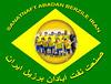 sanatnaft-Brazil-flag