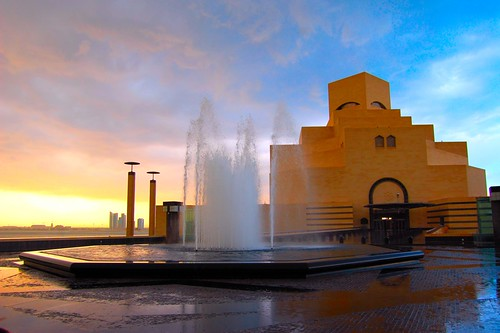 The Museum of Islamic Arts