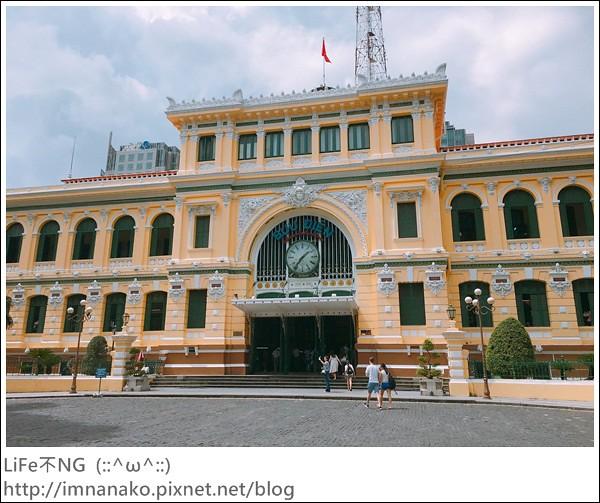 西貢中心郵政局