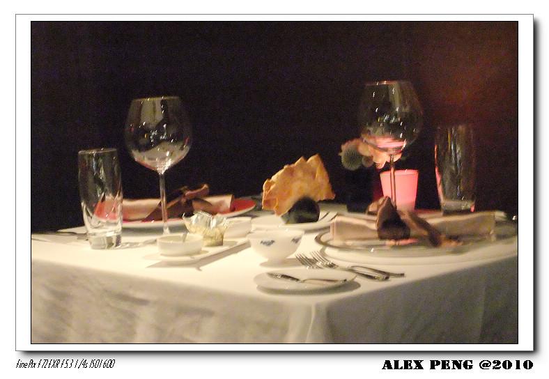 Abu authentic cuisine udn for Abu authentic cuisine
