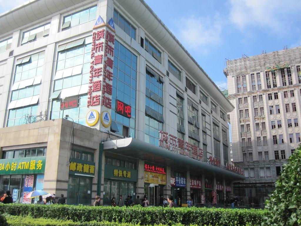 Central Hostel - Beijing