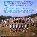 "Balkanton LP BHA 11209, Representative Ensemble for Folk Songs and Dances ""Dimiter Blagoev"",Shoumen."