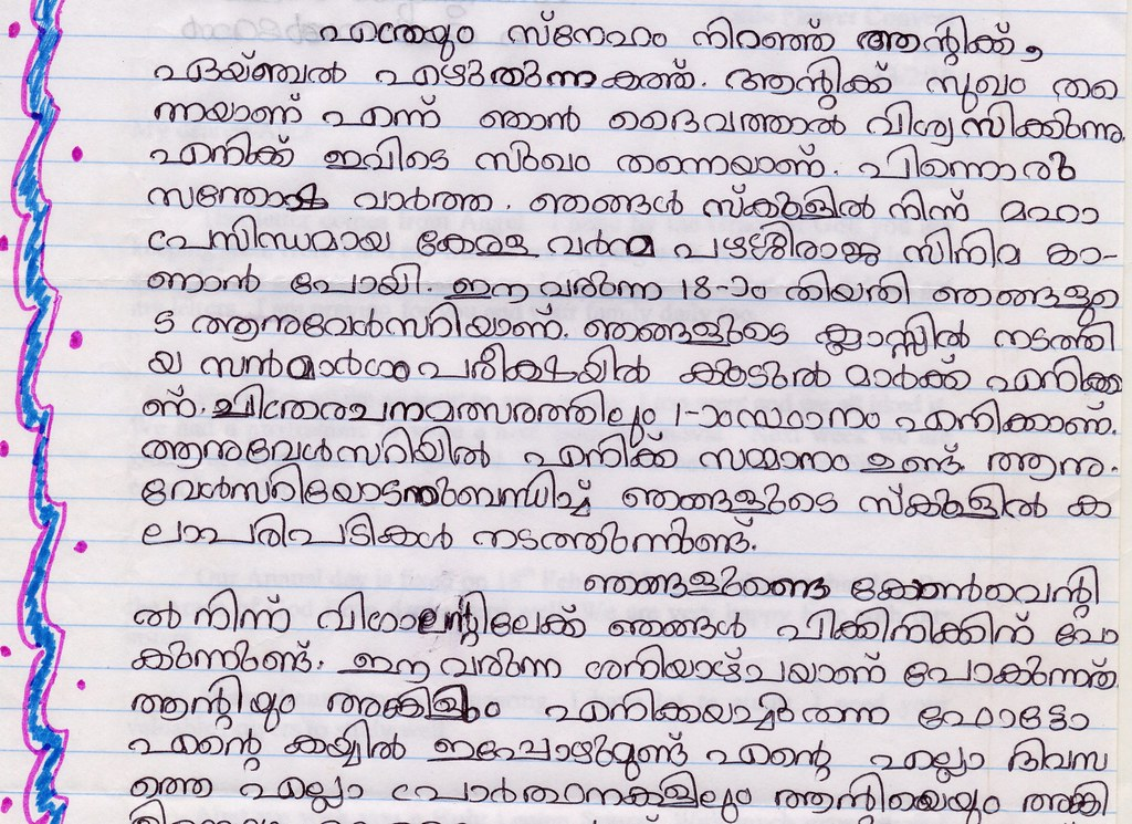 malayalam love letters for wife