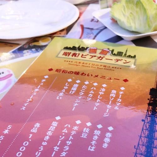 今日は、グランドハイアット 東京の「昭和 ビアガーデン」へ。