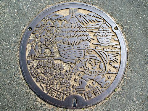 Iwaki Uwa Ehime,manhole cover(愛媛県宇和町石城のマンホール)