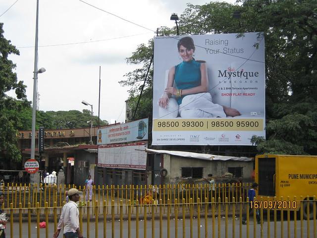 Sai Mystique 1 BHK - 2 BHK Flats at Ambegaon Katraj Pune