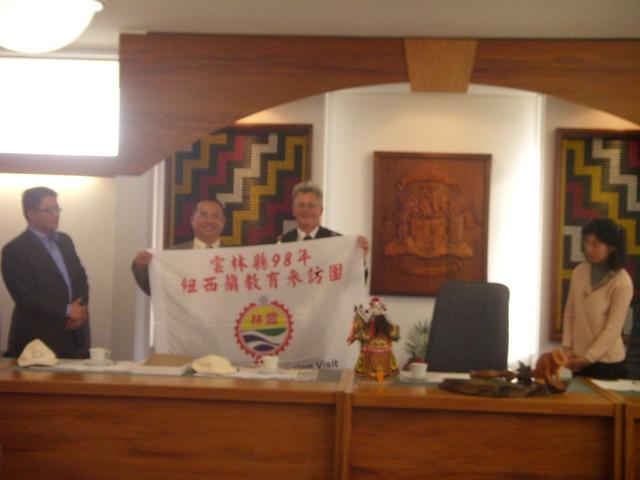 拜會Hauraki市議會(2009年4月份-金色山莊安排雲林縣教育參訪團赴紐考察)