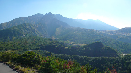 View from Sakurajima