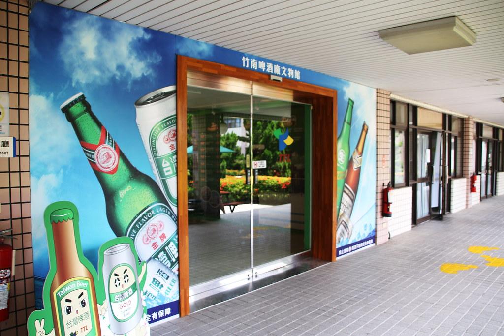 竹南啤酒廠 (5)
