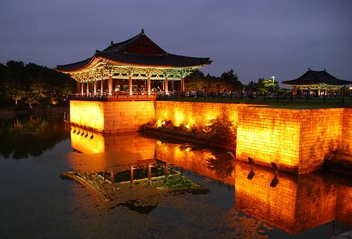 El estanque artificial Anab (안압지)