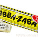 Mary Jane Vanilla & Abba-Zaba