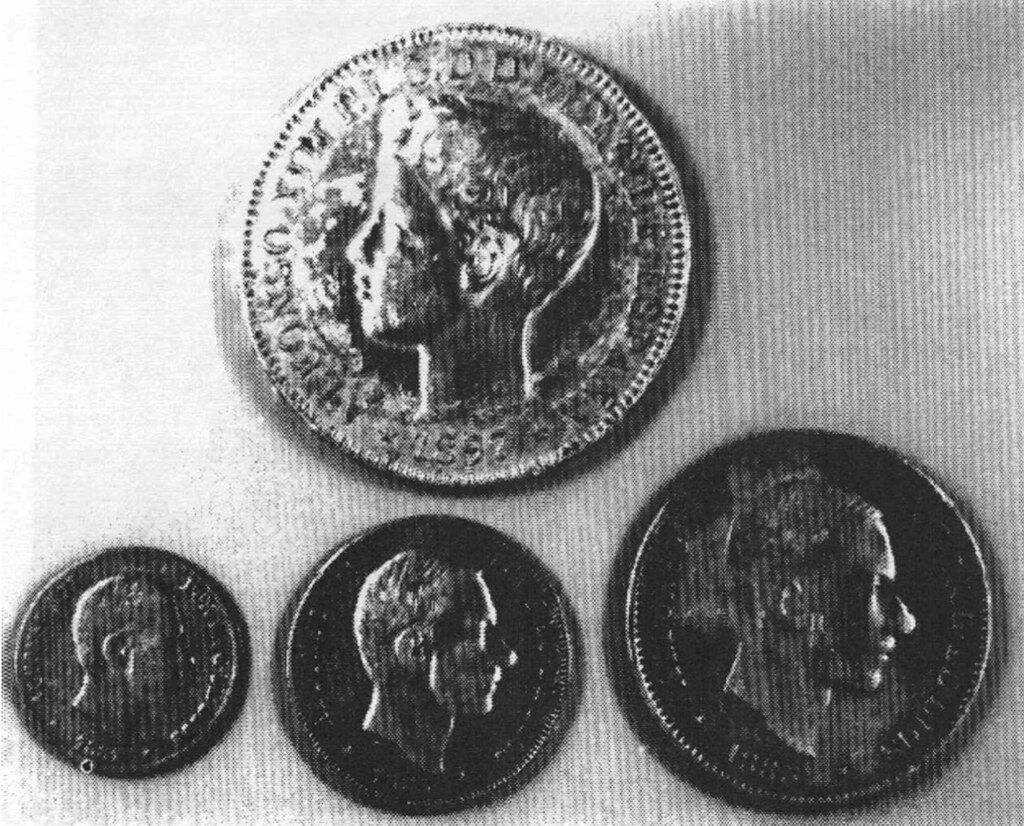 Spanish Coinage In Guam
