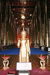 20100520_0549 Wat Chediluang Varaviharn,  วัดเจดีย์หลวงวรวิหาร