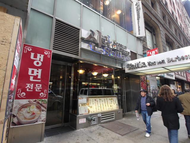 Shilla Korean Restaurant Fayetteville Nc