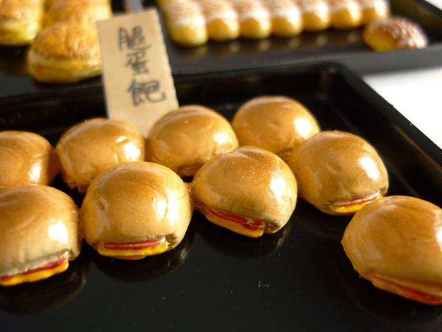 Ham and Egg Bread