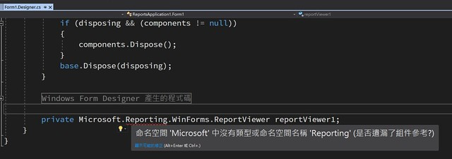 [C#] VS2017 ReportViewer-5