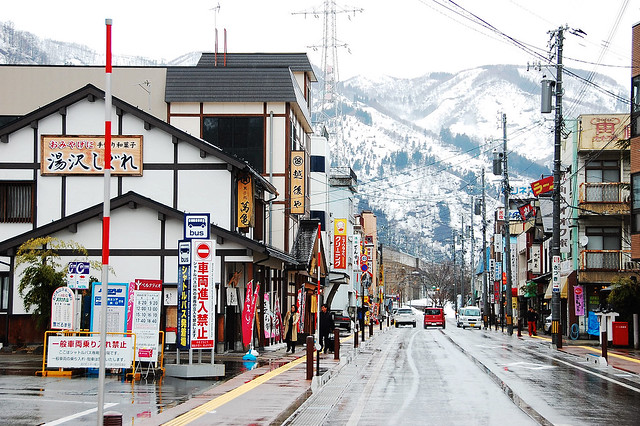 Yuzawa Japan  City new picture : Recent Photos The Commons Getty Collection Galleries World Map App ...