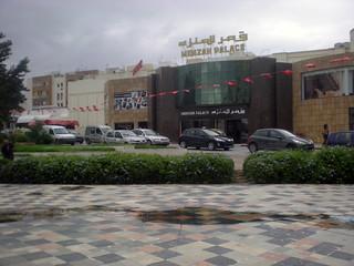 Le centre commercial d'El Menzah 6 à Tunis
