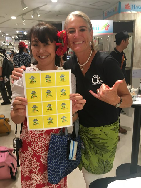 2017 Hankyu Hawaii Fair