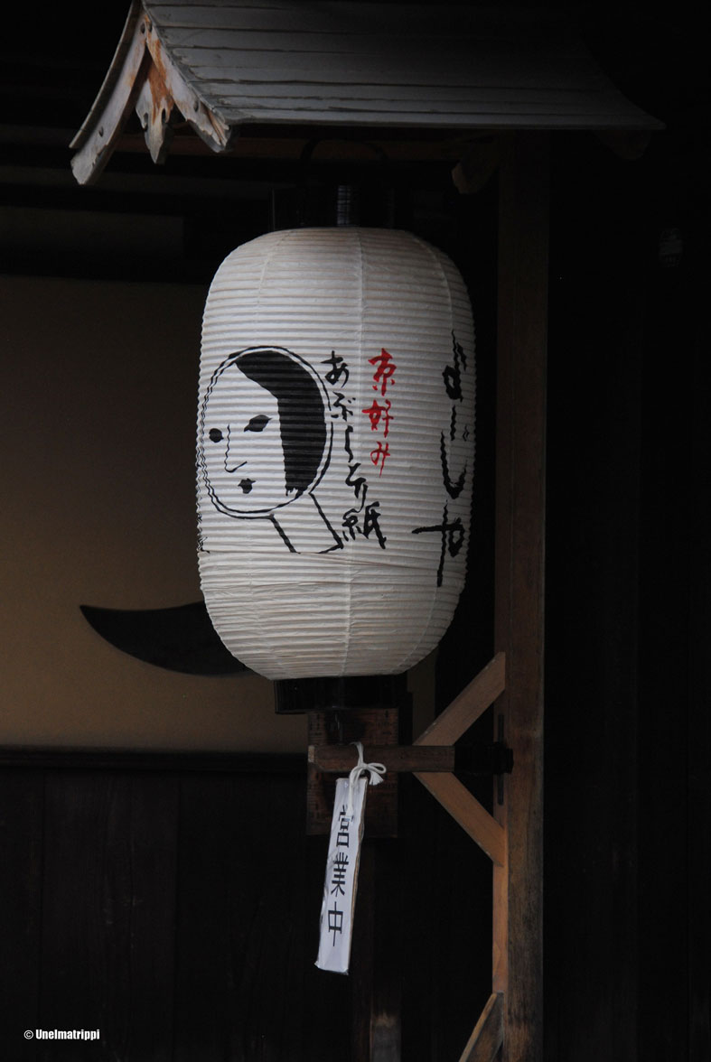 20140915-Unelmatrippi-Kioto-DSC_1134