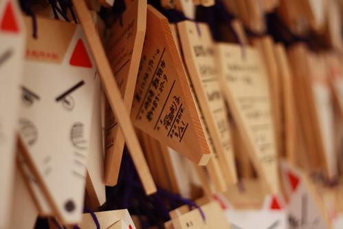 伏見稲見 Fushimi Inari