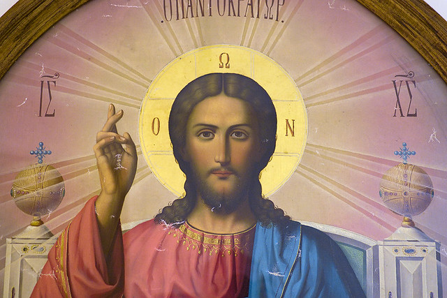 Christ Pantocrator detail, at Assumption Greek Orthodox Church, in Town and Country, Missouri, USA