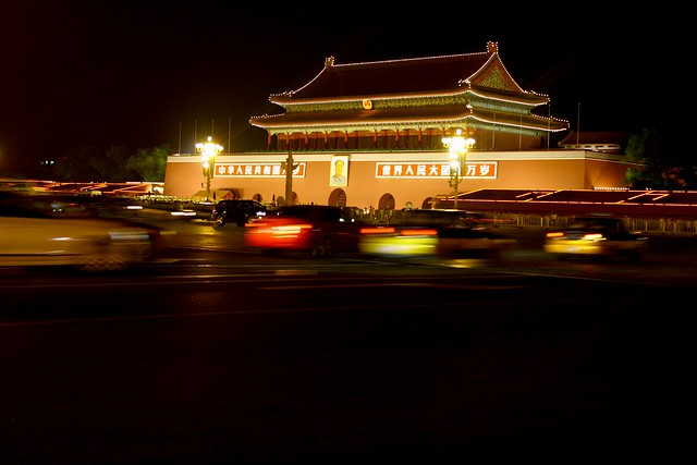 Beijing, 01/07/2010