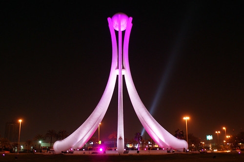 Pearl Roundabout, Bahrain