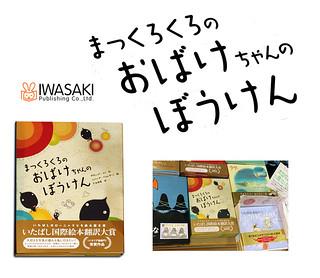 Japanese version
