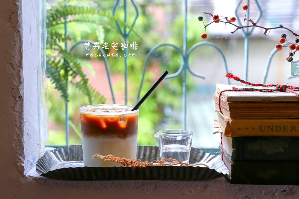 二樓咖啡館,台北咖啡館,台北安靜咖啡館,藏在二樓的咖啡館 @陳小可的吃喝玩樂