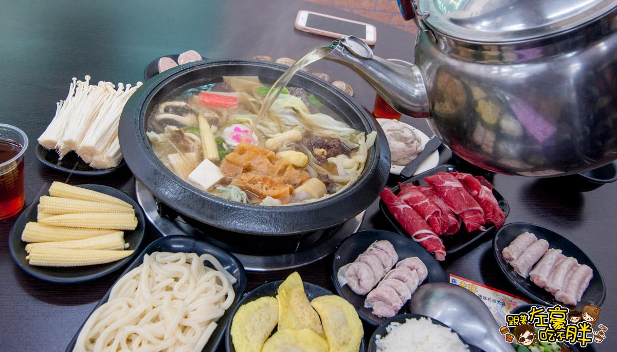 嘉義石頭火鍋 (明誠店)-25